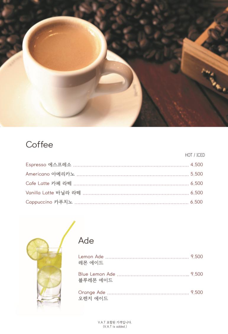 커피,음료,차1.PNG