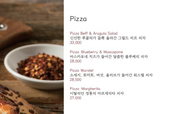 피자.png